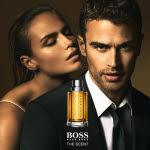 kostenlose Duftprobe von Hugo Boss