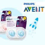 Philips Avent testen