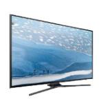 gewinne einen LCD TV