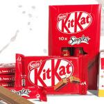 Probierpaket von Kitkat gratis